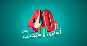 40_days_content